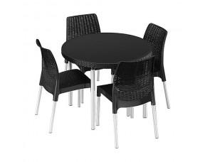 Комплект садовой мебели Jersey set, серый